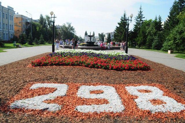 Омск отпраздновал 298-летие.