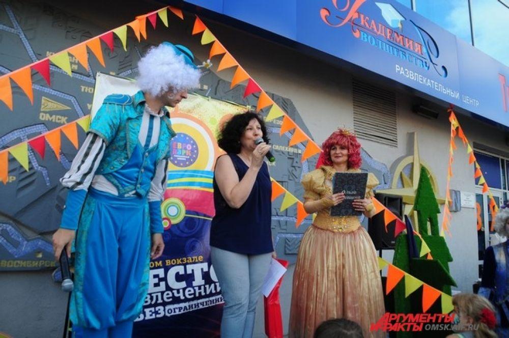 Награждение победителей конкурсов от «АиФ».