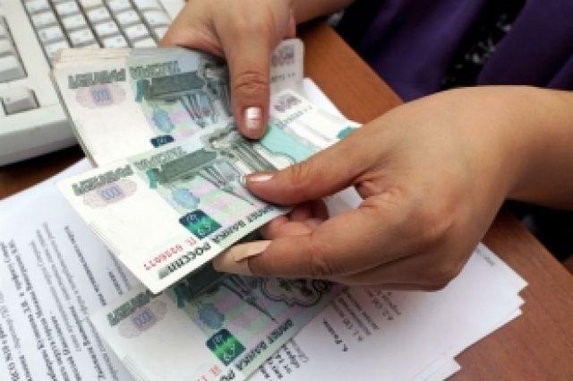 Размер выплаты за рождение третьего ребенка в Приангарье составляет в южных районах региона 7 600 рублей, в северных районах – 9 692 рублей.