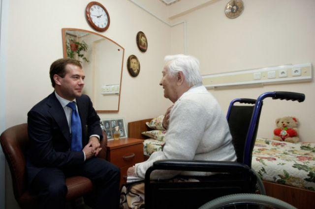 Дмитрий Медведев побывал в доме престарелых для ветеранов труда в Юго-Западном административном округе Москвы.