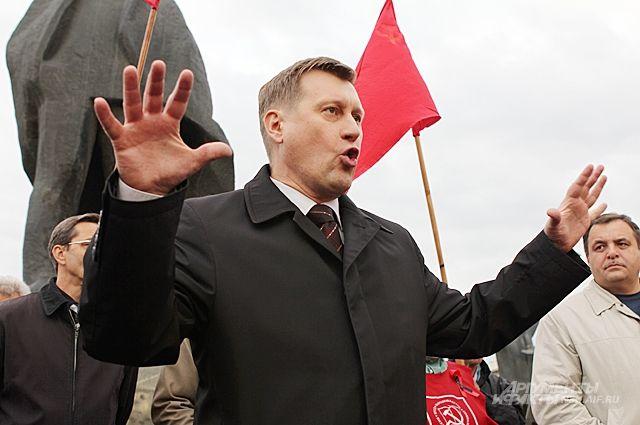 Анатолий Локоть, мэр Новосибирска.