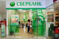 Якутское отделение вошло в состав Байкальского банка Сбербанка с 1 июля 2014 года.