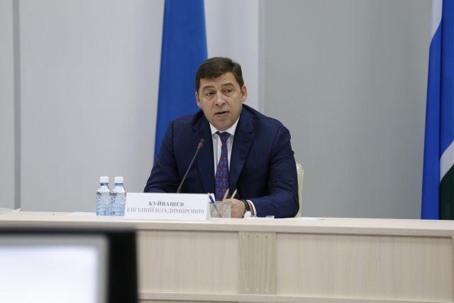 Губернатор Куйвашев произвел ряд кадровых изменений в правительстве области