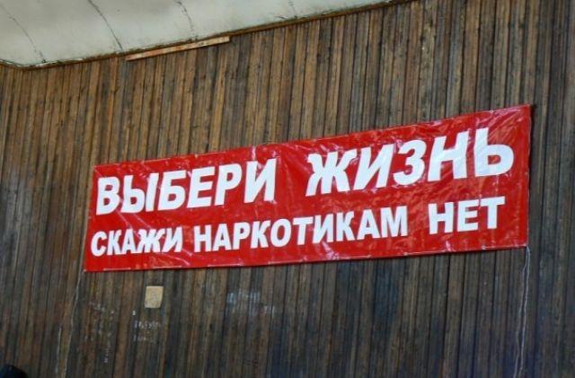 В некоторых новосибирских реабилитационных центрах сотрудники позволяют себе лишнее.