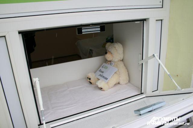 В бэби-бокс на Среднем Урале подбросили уже второго ребенка