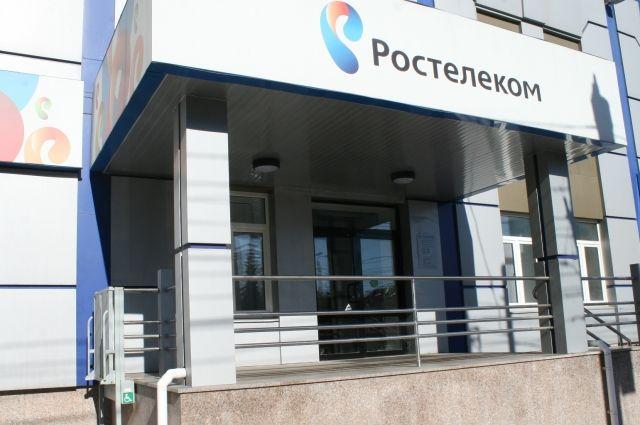 «РОСТЕЛЕКОМ» продолжает модернизацию сети салонов связи