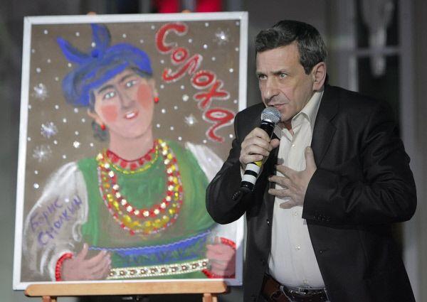 «Солоха», написанная актером Борисом Смолкиным, также была продана на благотворительном аукционе во время Петербургской рождественской ярмарки.