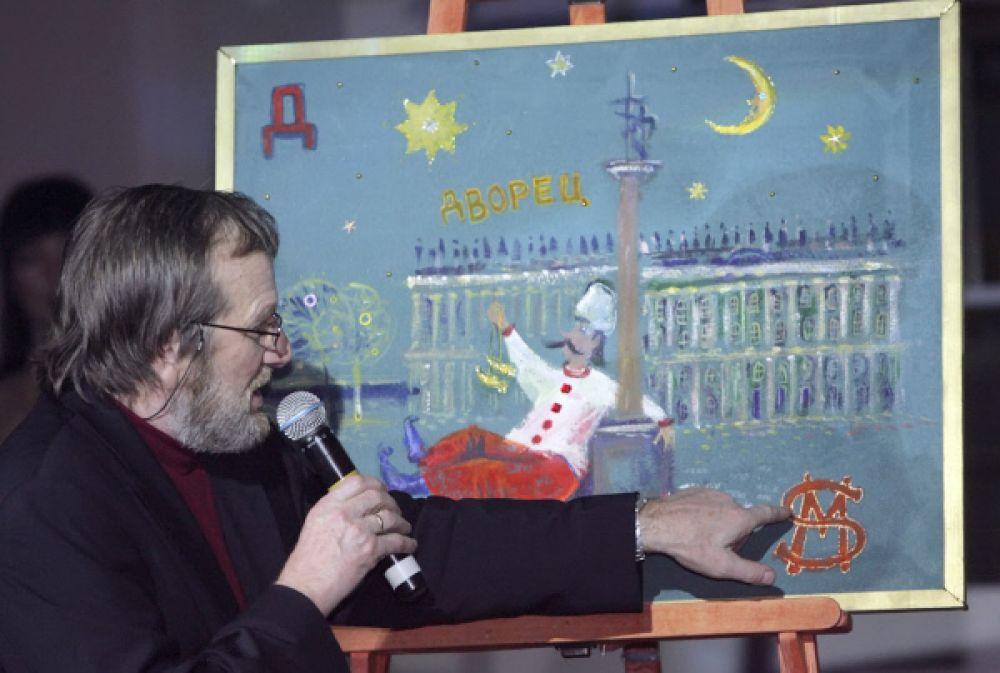 Музыкант Максим Шостакович создал картину под названием «Дворец.