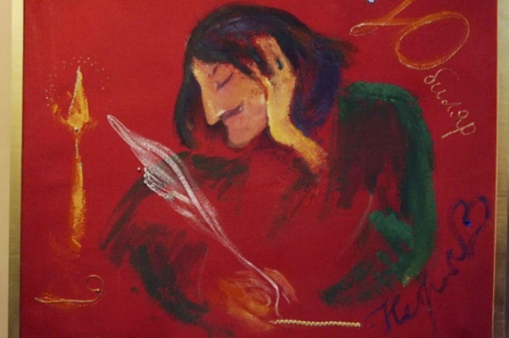 Анна Нетребко написала портрет Гоголя под названием «Юбиляр».