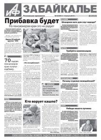 15 тысяч рублей за 11 кВт электроэнергии