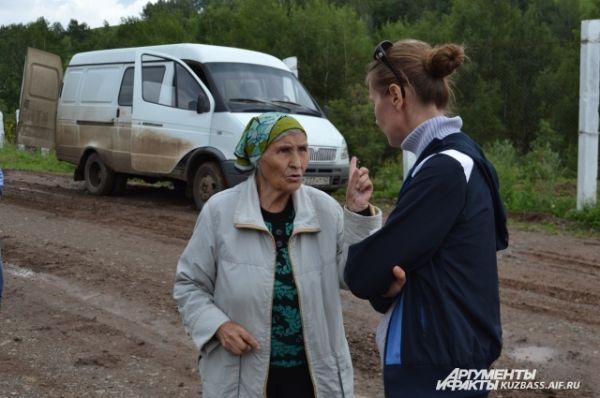 Кстати, экскурсия предназначена для всех возрастов. В путешествие отправилась и 86-летняя Варвара Солодянкина. И совсем не пожалела.