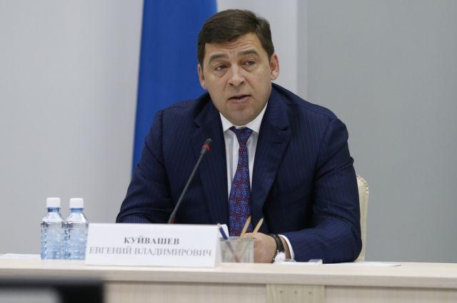 Губернатор Евгений Куйвашев перечислит свой трехдневный заработок беженцам