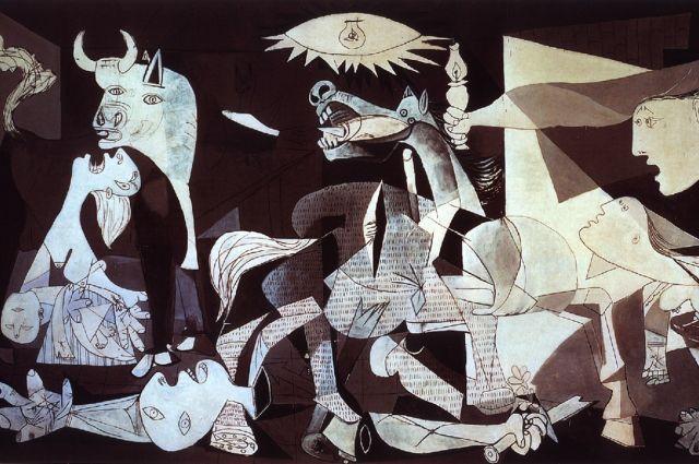 Работа Пабло Пикассо «Герника».