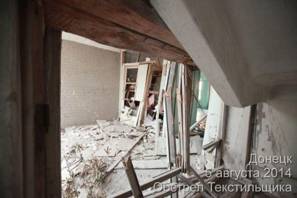 Обстрел Донецка