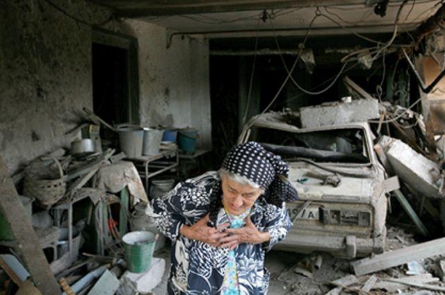 Выжившая жительница Цхинвали.