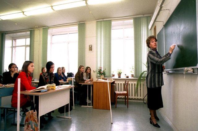 Школам Омской области нужны учителя.