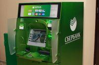 Остановочные пункты с мини-офисами Сбербанка уже пользуются популярностью у населения.