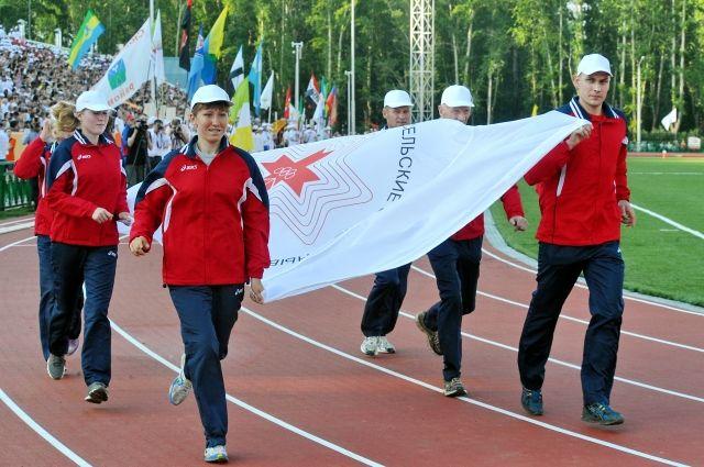 9 августа на Южном Урале встретят День Физкультурника