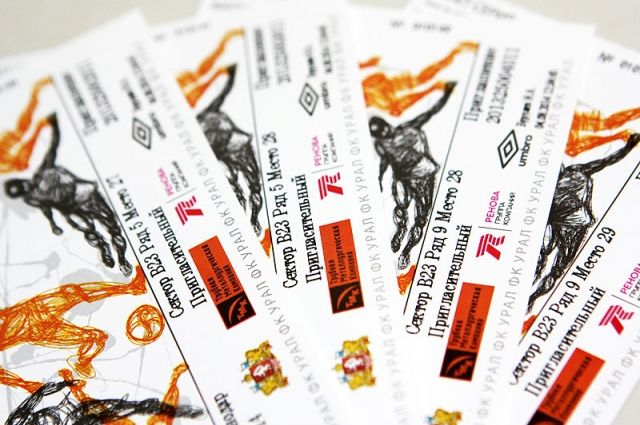 Стартовала продажа билетов на матч «Урала» и санкт-петербургского «Зенита»