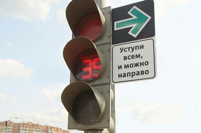 Экспериментальный дорожный знак на пересечении Андропова и Нагатинской в Москве.