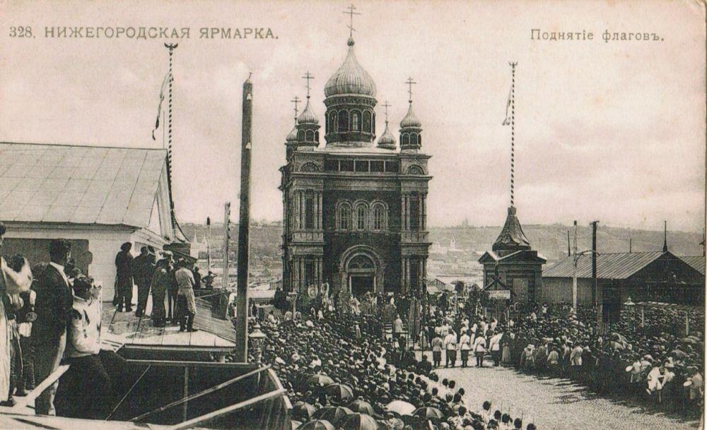 Поднятие флагов во время открытия  Нижегородской ярмарки.