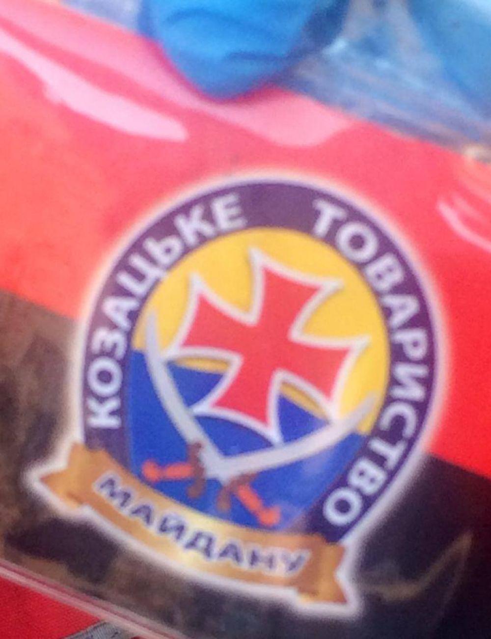 В палатках активистов Майдана нашли оружие