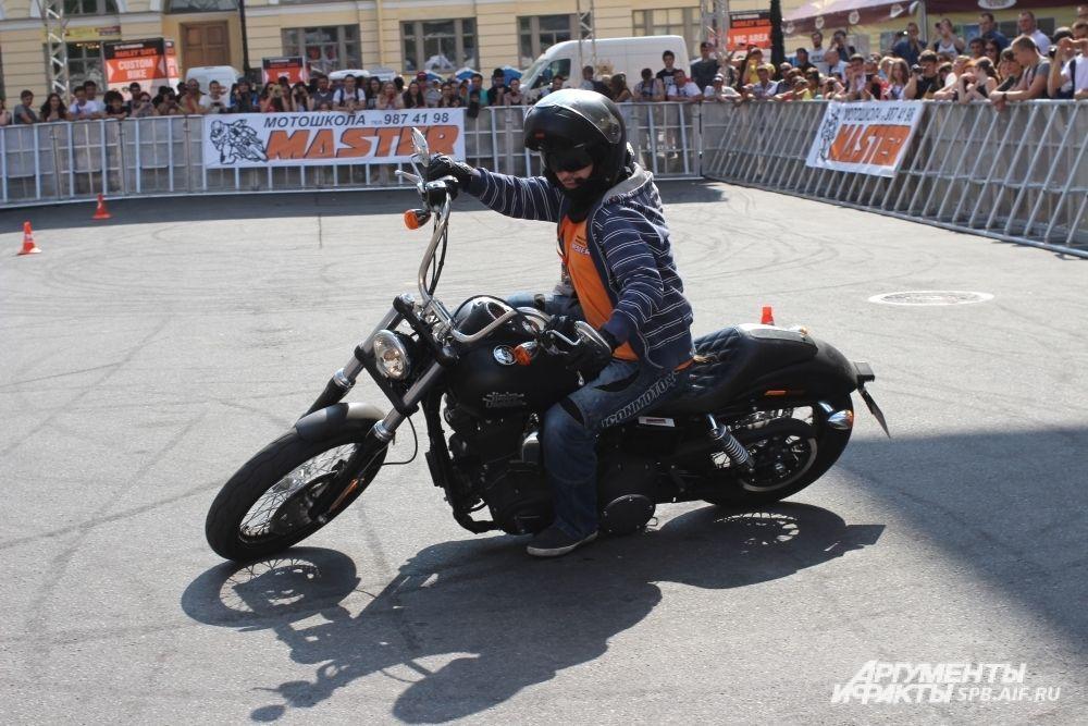 Stunt Riding Show