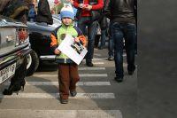 Ребёнок на дороге.