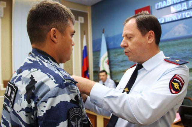 Награды полицейским вручал начальник ГУ МВД РФ по Иркутской области.