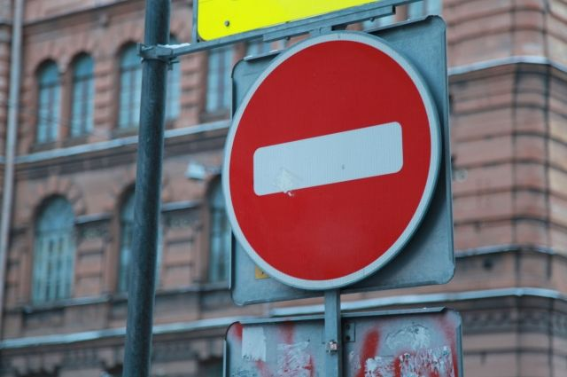 На улице Ленина будет перекрыто движение.
