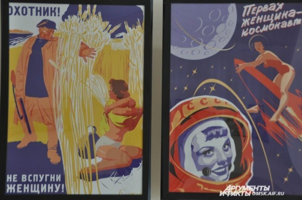 Выставка «Советский pin-up» Валерия Барыкина.