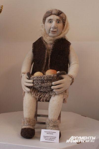 Бабуся с яблоками