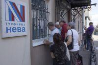 Посетители у офиса турфирмы «Нева» в Санкт-Петербурге, приостановившей деятельность в связи с невозможностью исполнять свои обязательства перед туристами и заказчиками.