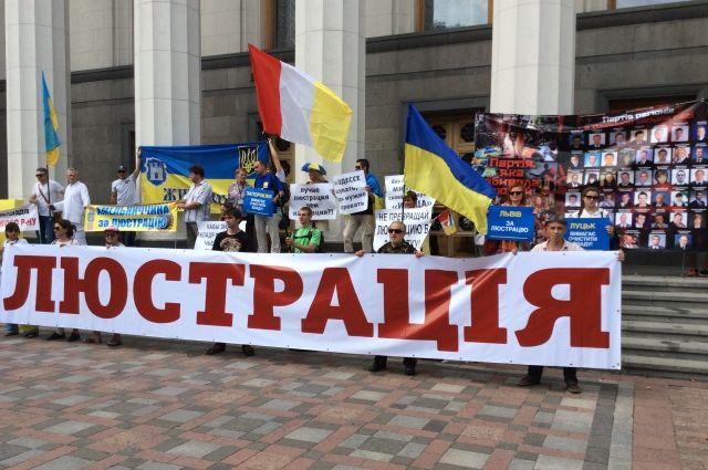 Пикет ВР в Киеве