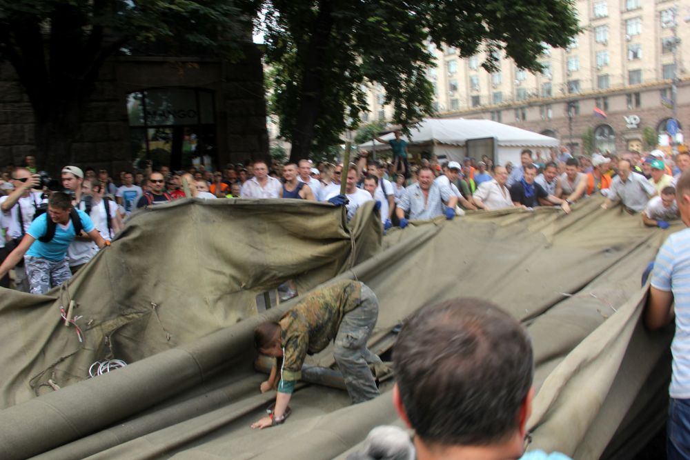 Активисты Майдана