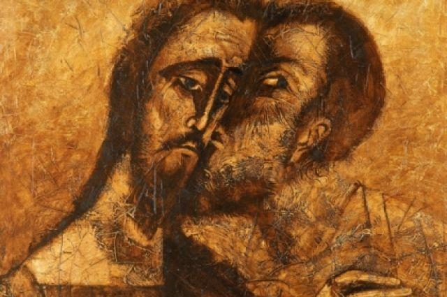 Картина М. Мухина «Поцелуй Иуды».