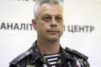 Спикер СНБО Андрей Лысенко