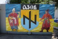 Герб батальона «Азов»