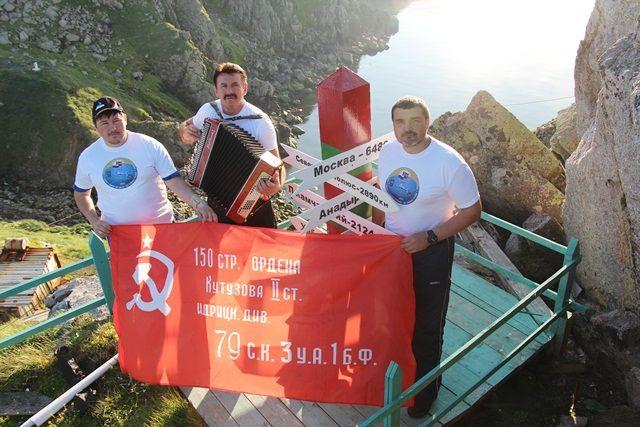 Остров Ратманова - самая восточная точка России.