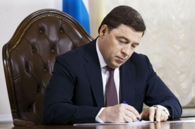Губернатор Куйвашев отправился в плановый отпуск