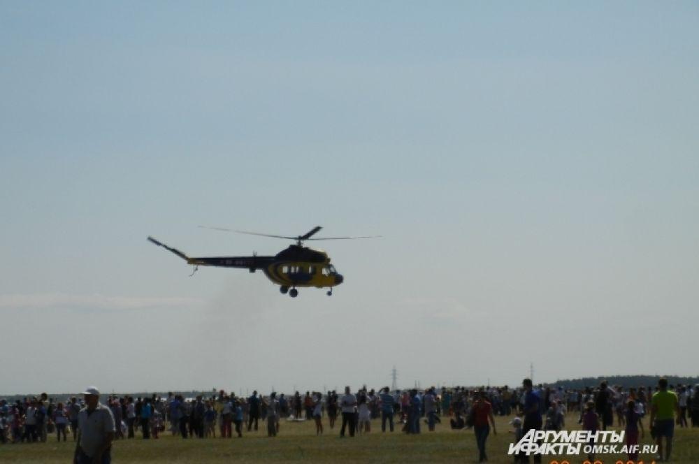 День авиации в Омске.