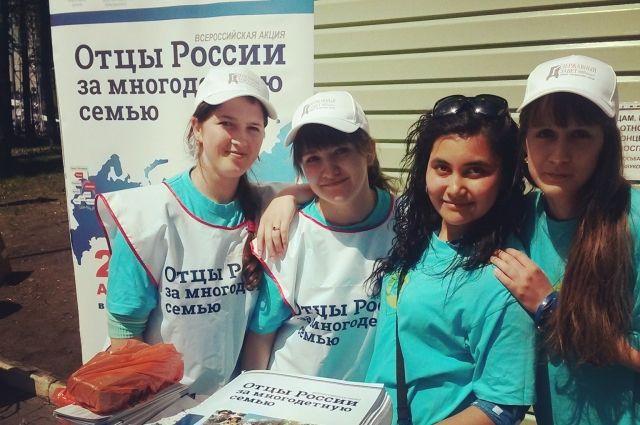 Екатеринбург встретит байкеров из Крыма и Севастополя