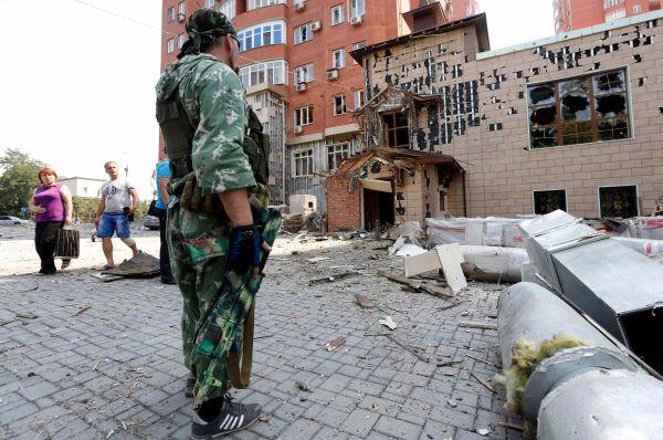 Улица в Донецке.