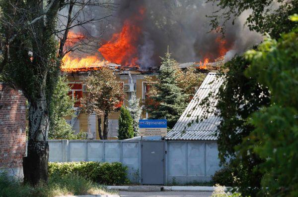 Здание украинской телекоммуникационной компании в Донецке.