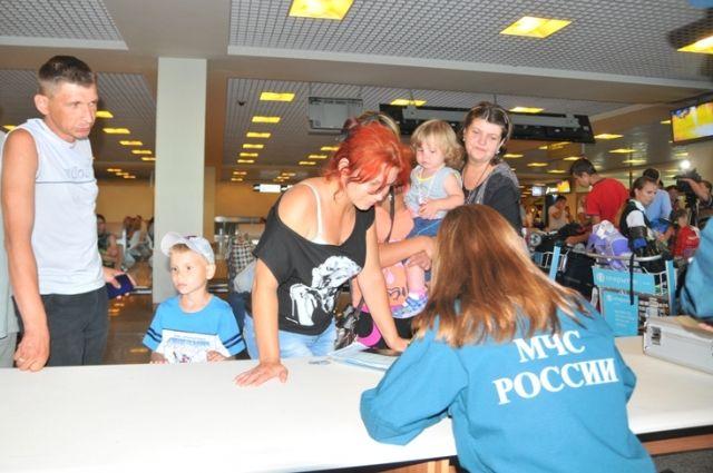 Сибирякам нужно готовиться принять беженцев из Украины.