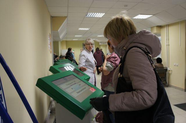 «Электронная очередь» внедрена в поликлинике городской больницы №40
