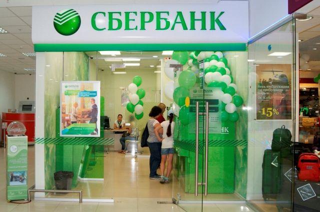 Сбербанк открыл обновленный офис в р.п. Москаленки