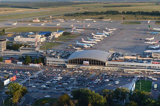 Аэропорт «Борисполь», Киев