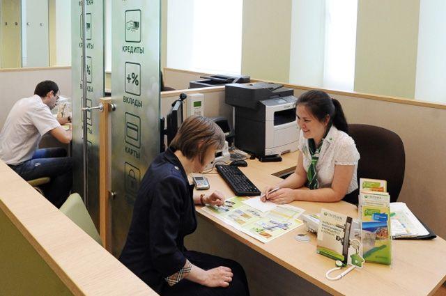 Брать ли кредит сбербанк взять кредит на карту онлайн заявка