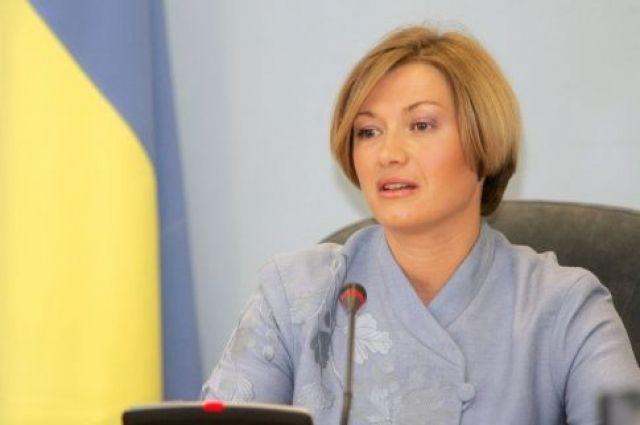 Ирина Геращенко, уполномоченный президента Украины